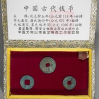 Money: three coins in box