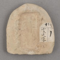 Ceramic: tablet