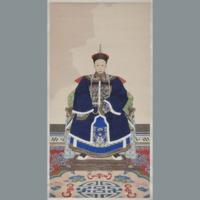 Painting: ancestor portrait