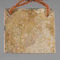 Stone: pendant